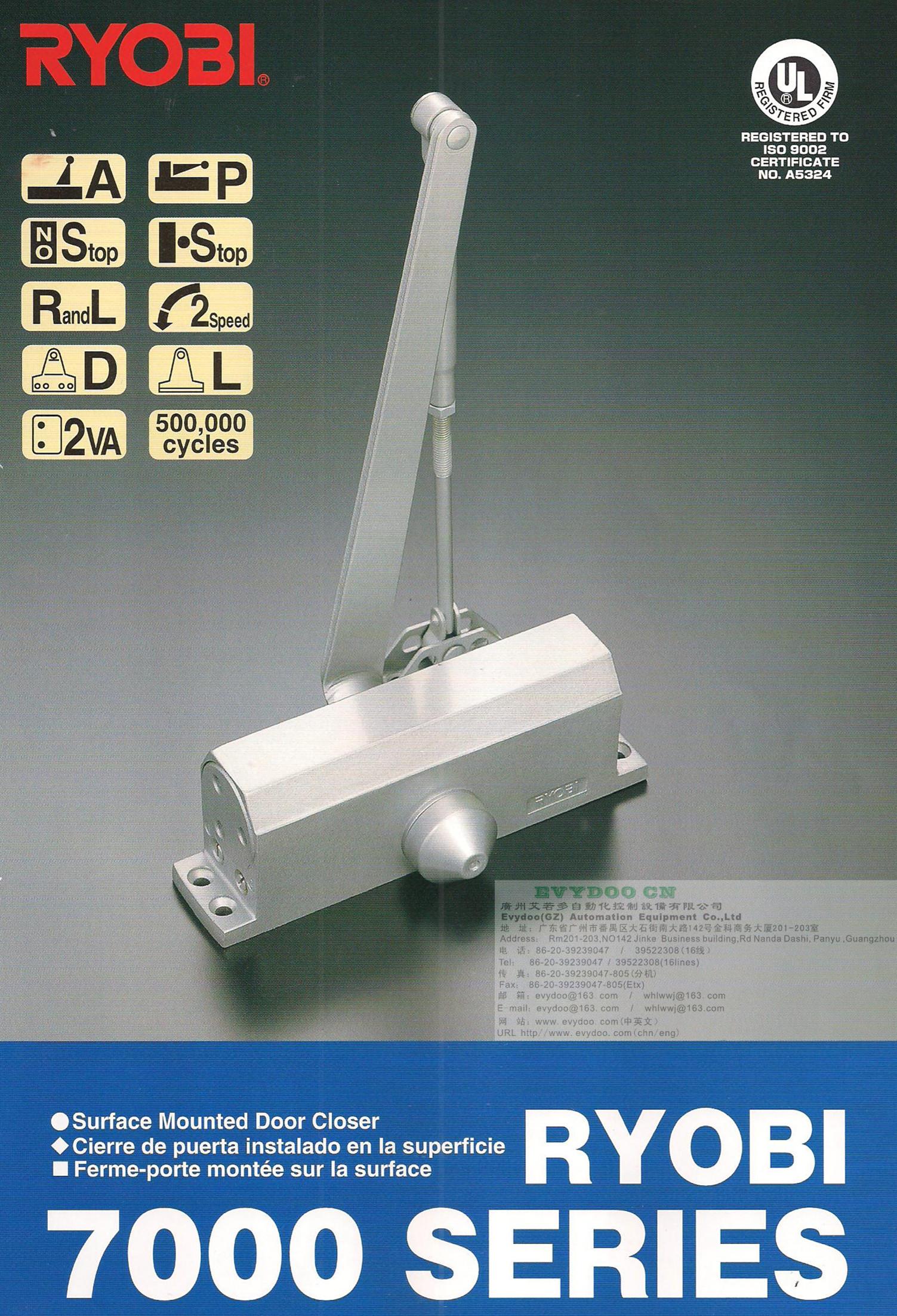RYOBI闭门器-良明闭门器-进口闭门器-利优比闭门器-7002