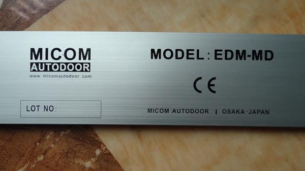 磁悬浮自动门_日本MICOM磁悬浮自动门