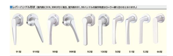 日本MIWA美和隔音门(气密门)长插销锁U9GT5599-1 U9GT56100-1