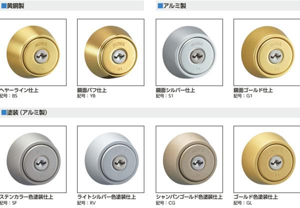 MIWA锁芯颜色1.jpg