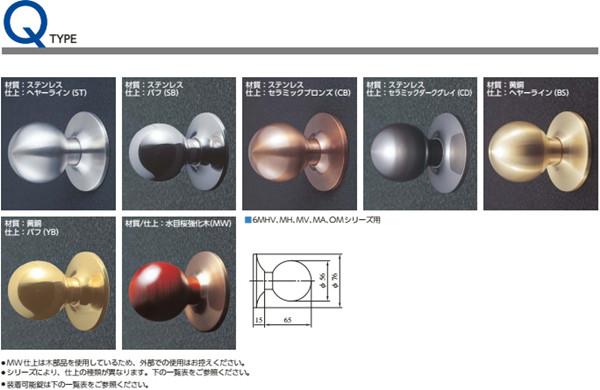 MIWA球形把手Q型.jpg