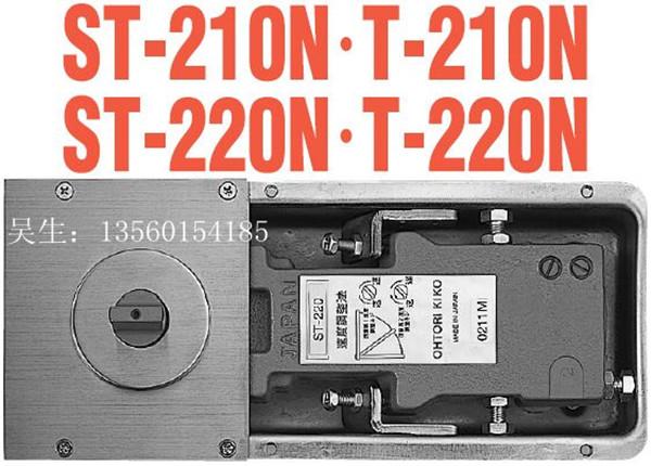 DIA ST-220.jpg