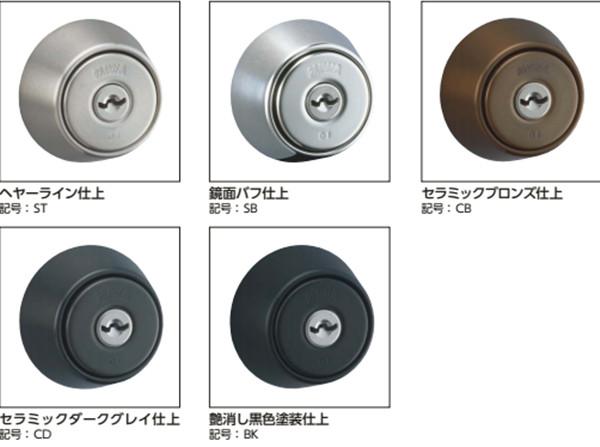 MIWA锁芯颜色2.jpg