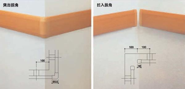 防撞护墙板兼扶手2.jpg