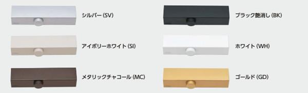 MIWA闭门器M600颜色.jpg