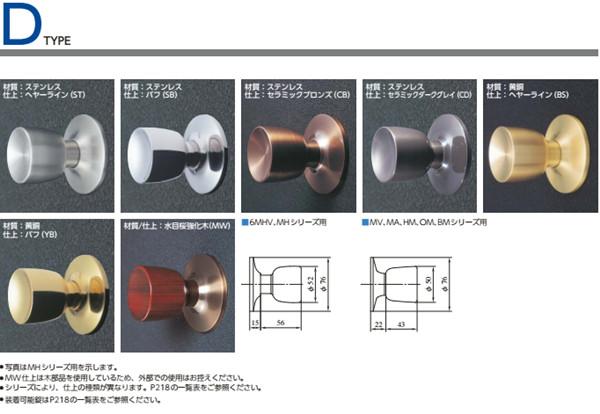 MIWA球形把手D型.jpg