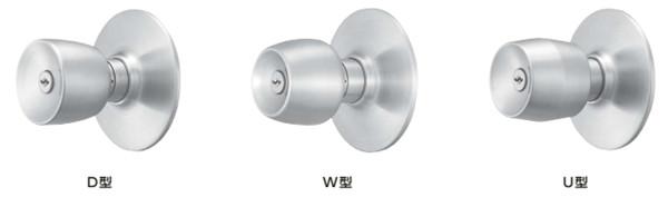 进口球形门锁U9HKU-1.把手图png.jpg