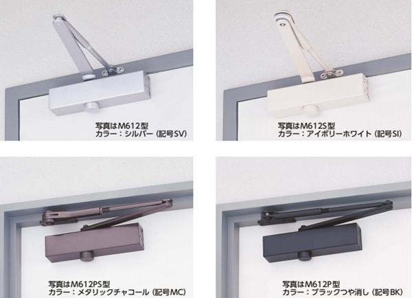 MIWA闭门器M600系列.jpg