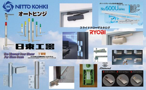 日本进口铰链闭门器地弹簧.jpg