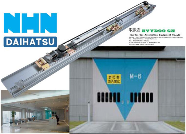 日本原装进口NHN自动门