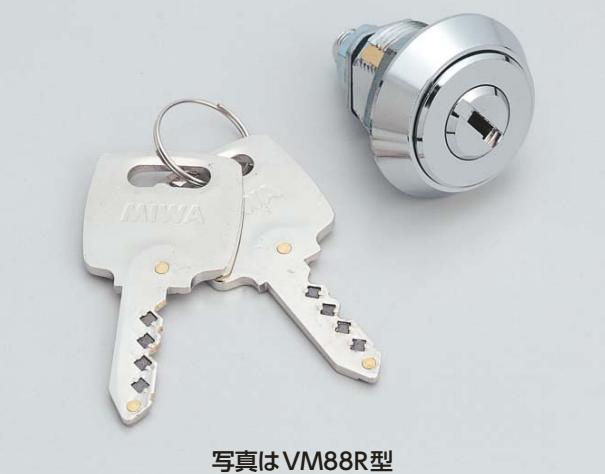 【零钱兑换机锁芯锁】_VM88R