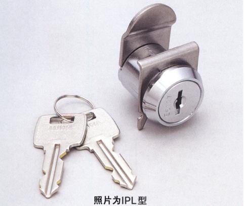 信箱钥匙锁.png