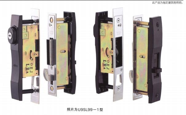 日本原装进口MIWA双轨推拉门防盗锁