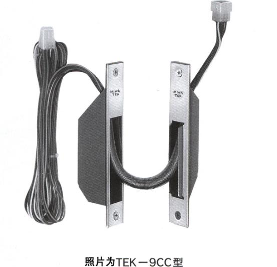 MIWA导电配件