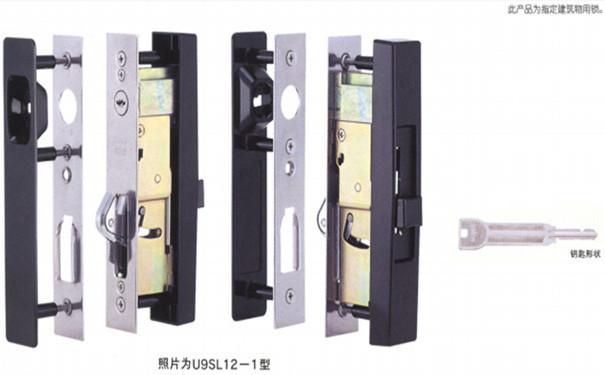 MIWA双轨推拉门锁 U9SL12-1.jpg