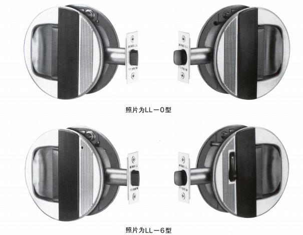 日本进口MIWA美和浴室锁