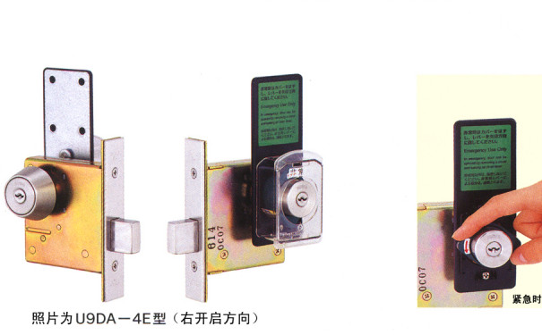 日本MIWA通道锁(带紧急开启装置)DA-E