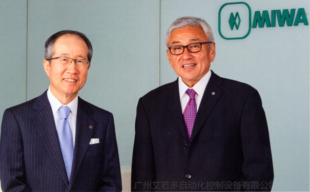 日本MIWA(美和)锁业公司理念