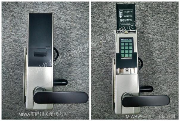防盗门密码锁广州批发