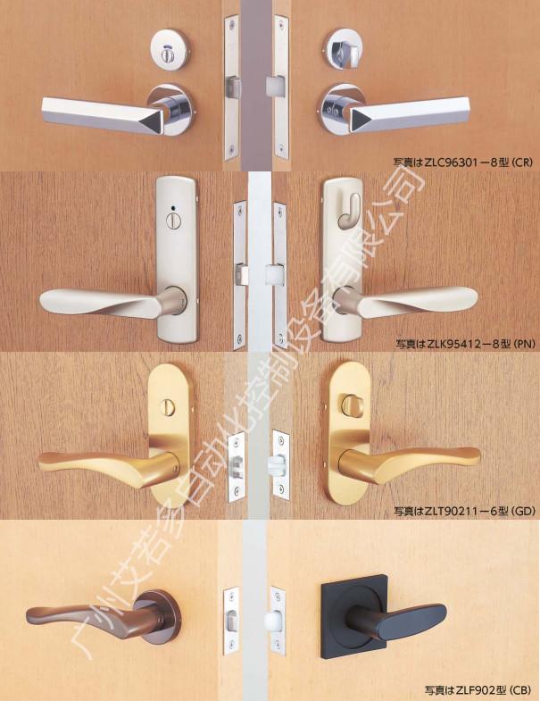 进口日本MIWA门锁_广州门锁_广州卧室锁_广州入户门密码锁