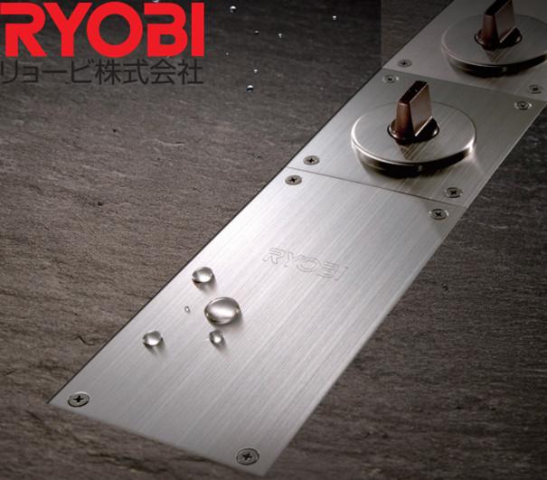 RYOBI 100.jpg