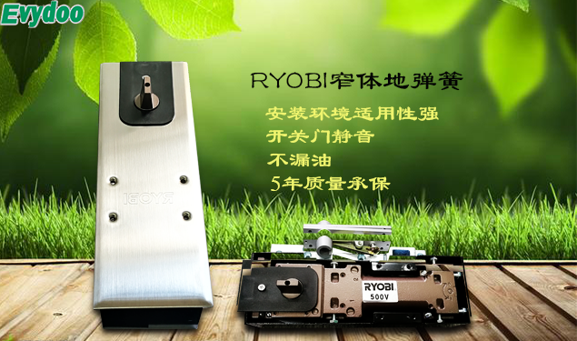 RYOBIdth500V.png