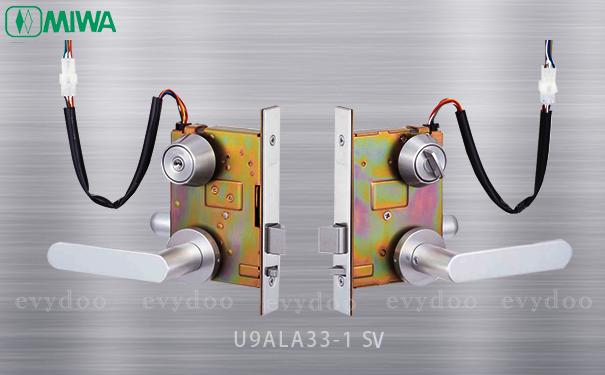 U9ALA33-1D.png