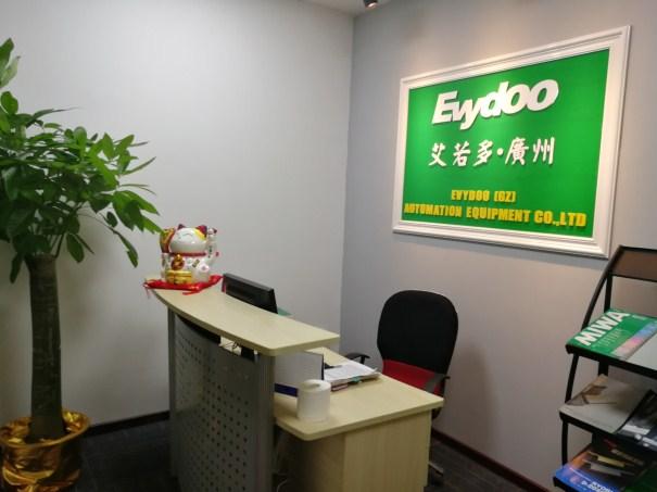 公司新办公地点